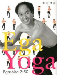 ega_yoga