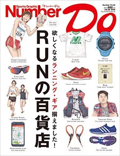 running_gear