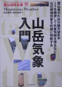 sangaku_kishou