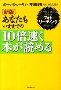 10bai2