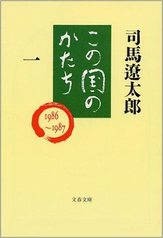 konokuni