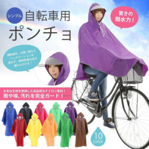 innovationfactory247_poncho-simple
