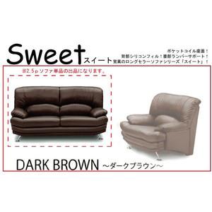 kaagu-com_sweet-25p-dbr