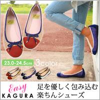 kagura-02-s01