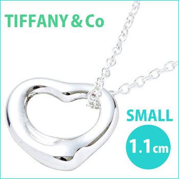 tiffany-006-0